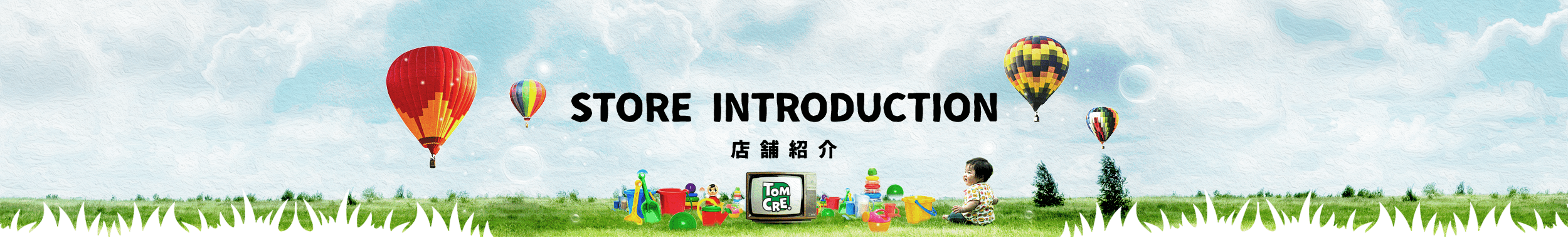 STORE INTRODUCTION 店舗紹介